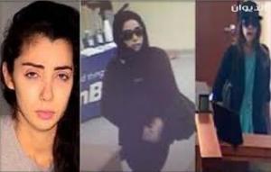 فتاة سعودية تتمكن من سرقة ٥ بنوك أمريكية بمفردها دون أي شريك أو مساعد