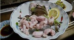 أحدث أختراع ياباني وجبات من الضفادع الحية المتبلة