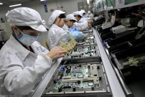 أكبر شركة في الصين تصنع منتجات
