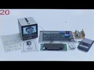 بيع أول حاسوب شخصي بشاشة ولوحة كاتبة بـ400 ألف يورو
