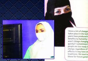 لأول مرة صور النساء تدخل الكتب الدراسية في السعودية
