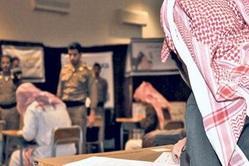 جامعة سعودية تستعين بالشرطة للقبض علي طالب غش في الامتحان
