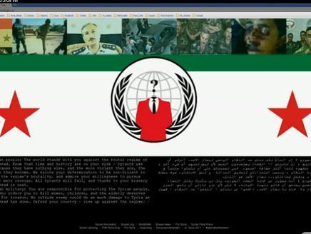 قراصنة يخترقون موقع وزارة الدفاع السورية