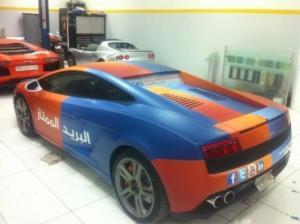 السعودية: أستخدام سيارات