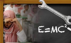 سبّاك هندي ينتحل شخصية عالم الفيزياء بالسعودية