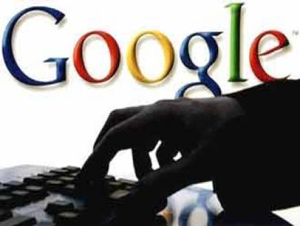أتهام جوجل بالتجسس