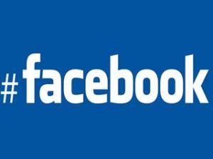 فيسبوك يقلد تويتر ويعتزم إطلاق خدمة