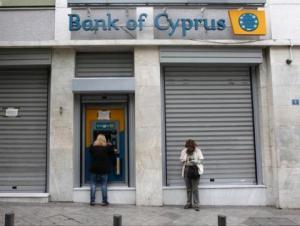 قبرص: تفرض 30% ضريبة على الودائع  لدي البنوك