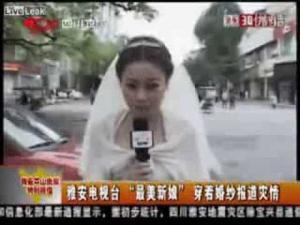 مذيعة صينية تغادر حفل زفافها لتغطي خبر زلزال