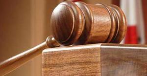 قاض أمريكي يغرم نفسه بسبب رن هاتفه في المحكمة