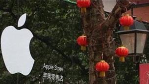 الصين تغلق متاجر تقمصت العلامة التجارية لشركة أبل