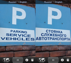 جوجل تستحوذ على شركة  للترجمة عبر كاميرات الهواتف والنظارات الذكية