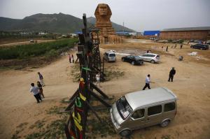 الصين : أبو الهول الصيني بنفس حجم الأصلى وينافس نظيره المصري