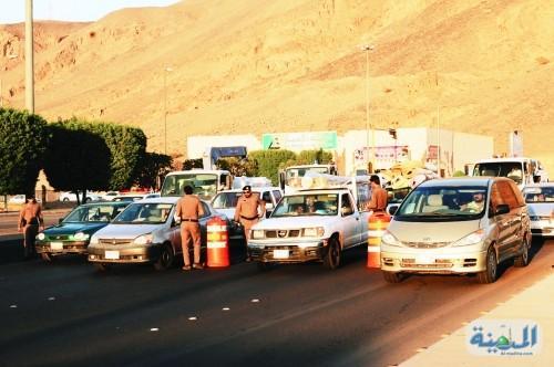 السعودية : شرطة المرور تطالب مواطن بسداد 200  ألف ريال مخالفات