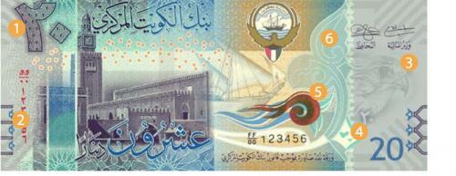 الكويت : البدء بتداول إصدار جديد من العملة  الوطنية