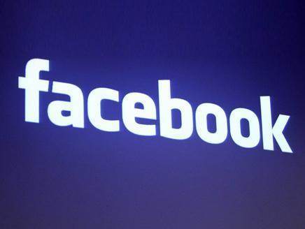 أكثر من 20 مليون عربي يستخدموا الفيسبوك