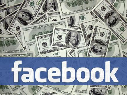 فيسبوك تقدم مكافآت مالية لمن يحدد ثغرات