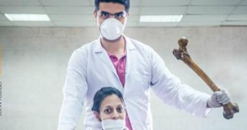 التحقيق مع طبيب بعد إلتقاطه صور لحفل زفافه داخل المشرحة