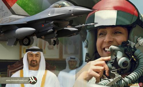 أول سيدة مقاتلة بسلاح الطيران الإماراتي تقود حملة بلادها ضد داعش