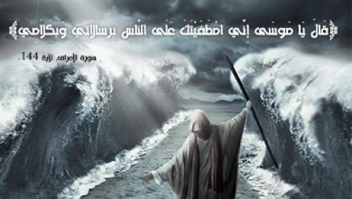 ممثل أمريكي يدعي أن لو بعث نبي الله موسي في زمننا ﻷتهم بلإرهاب