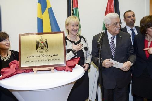 أحتفال بأفتتاح أول سفارة لدولة فلسطين في السويد