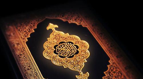 أرتفاع مبيعات القرآن الكريم بفرنسا 5 أضعاف بعد أحداث باريس