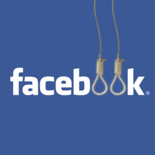 الفيسبوك يعلن الحرب علي الأكتئاب والإنتحار
