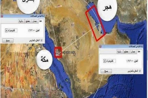 خرائط جوجل تكتشف معجزة جديدة للرسول محمد صلى الله عليه وسلم