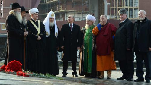 روسيا : مركز