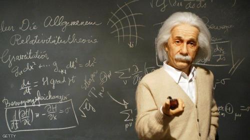 بعد 80 عاماً إثبات فرضية حيرت أينشتاين