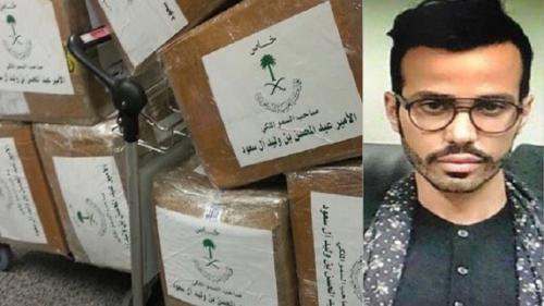إلقاء القبض علي أمير سعودي بتهمة تهريب المخدرات