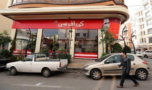 إيران تغلق أول مطعم  أمريكي علي أراضيها بعد 3 أيام من افتتاحه