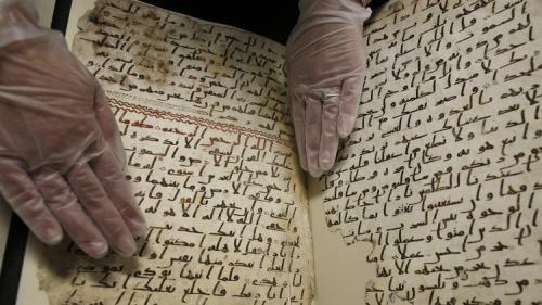العثور علي أقدم مخطوطة للقرآن الكريم داخل جامعة بريطانية