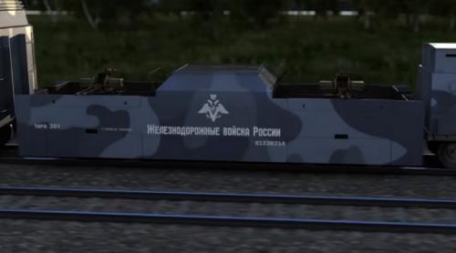 الجيش الروسي يخطط لإعادة نشر القطارات المدرعة
