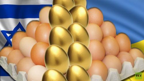 إصابة عشرات الإسرائليين بسبب البيض اﻷوكراني