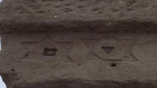 أكتشاف نجمة داود السداسية على آثار فرعونية يتسبب في أزمة