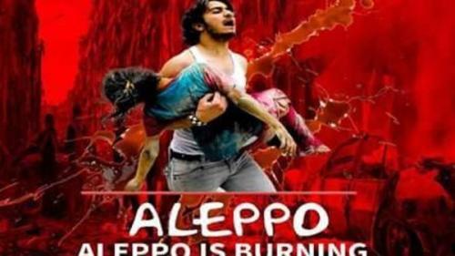 إطلاق حملة لإغلاق حسابات الفيسبوك تضامناً مع سوريا