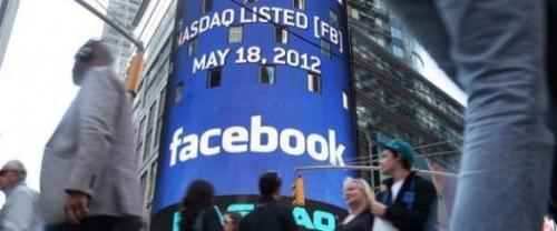 مشروع خيري للفيسبوك يتسبب في توجيه دعوى قضائية ضده