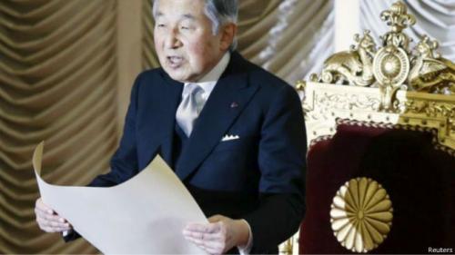 إمبراطور اليابان يعتزم التخلي عن عرشه في سابقة أولى منذ 200 عام