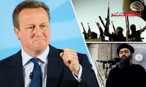 داعش يحتفى بخروج بريطانيا من الاتحاد الأوروبى