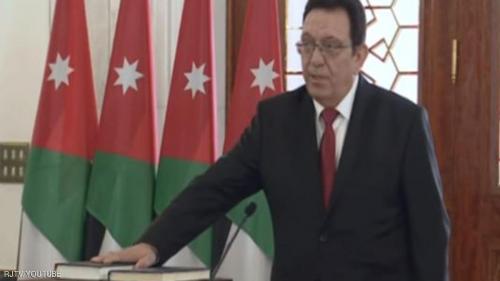 وزير أردني يستقيل بعد تعيينه بيوم واحد فقط