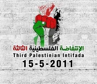 اسرائيل تطلب من ابل رفع الانتفاضة من تطبيقاته
