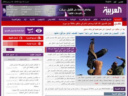 موقع قناة العربية يحقق أكثر 70 مليون مشاهدة خلال شهر