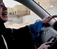 كلينتون تؤيد السعوديات