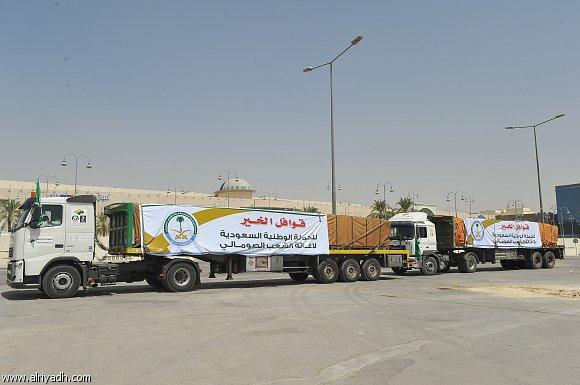 السعودية تقدم 2000 طن من التمر كمساعدة للصومال