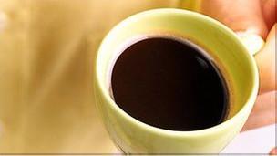 دراسة: القهوة قد تمنع الإصابة بالاكتئاب