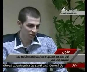 إسرائيل تنتقد التلفزيون المصري و توجه له أتهامات