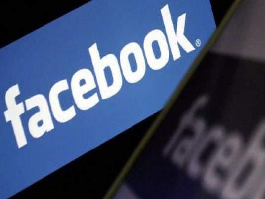 مسلح يستمر فى تحديث حسابه على «فيس بوك» أثناء مطاردة الشرطة