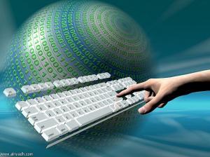 أنقطاع الإنترنت في عدة دول لتعطل بروتوكول بالشيكة