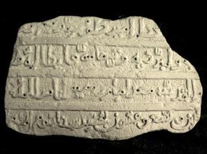 العثور على أول نقش بالعربية يؤرخ للحملات الصليبية